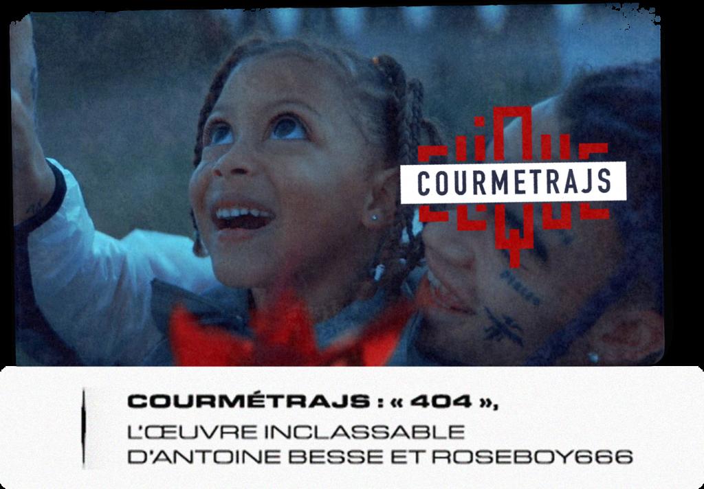 clique 404